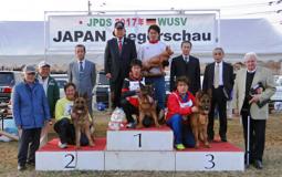 JAPAN Siegerschau 写真集