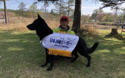 第76回 日本訓練ジーガー競技会 成績表