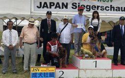2019 JPDS JAPAN Siegerschau 成績表&写真